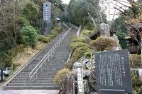 Misaka Promenade, Japan's Longest Stone Steps