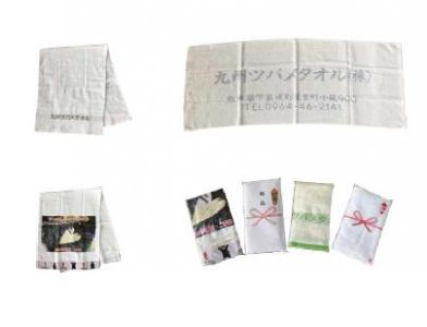 九州ツバメタオル株式会社