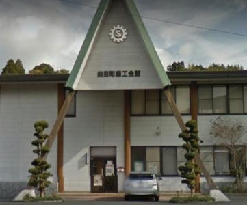 美里町商工会本所(経営相談所・観光案内所)