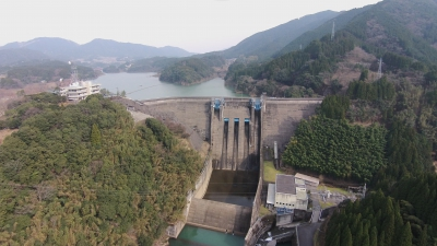 Midorigawa Dam