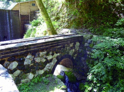 Furo Bridge